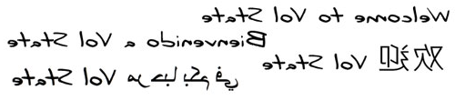 Welcome to Vol State written in various languages